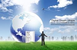 全球商務科技PSD素材下載