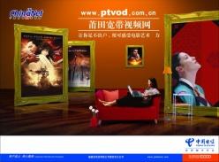 中國電信寬帶視頻網psd廣告