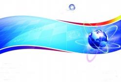 科技企業宣傳畫冊封面PSD