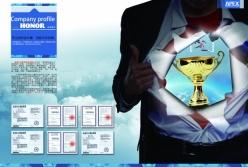 公司榮譽展示PSD畫冊內頁