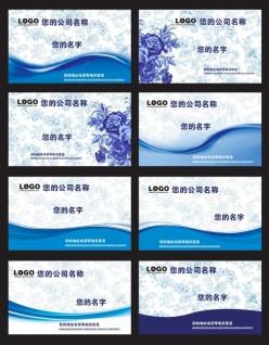 藍色花紋裝飾名片模板