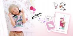 韓式兒童攝影相冊模板