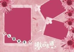 粉色兒童攝影模板