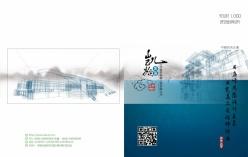 裝飾公司PSD宣傳冊封面設計