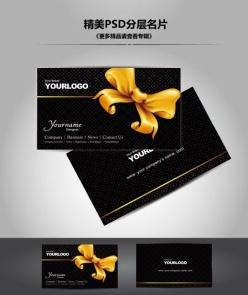 黃色蝴蝶結PSD名片模板