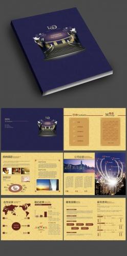 金融投資理財全套畫冊