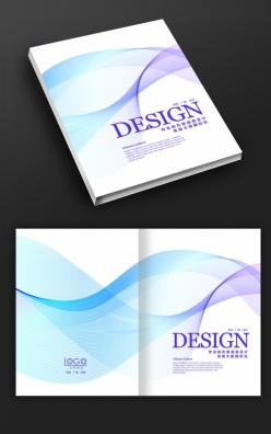 紫藍色曲線封面畫冊