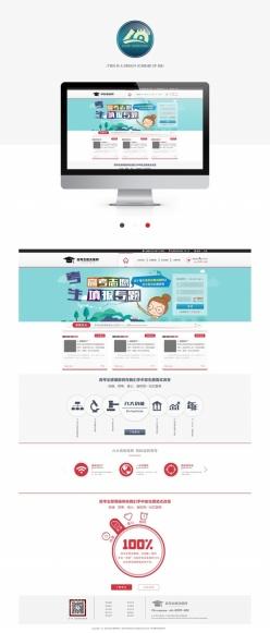 高考志愿決策網官網首頁