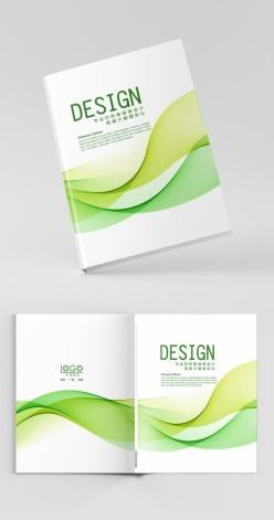 綠色線條企業畫冊封面