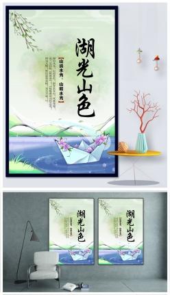 公司企業文化海報