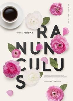 咖啡玫瑰鮮花海報