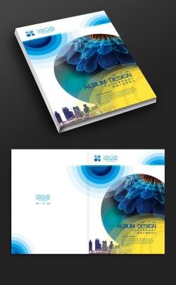 藍色企業畫冊封面