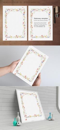花卉邊框歐式信紙
