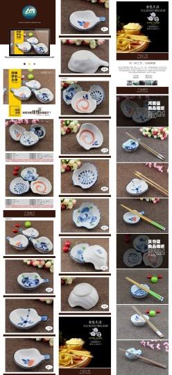 碗筷餐具宝贝详情页设计