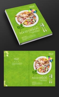 餐飲美食封面設計