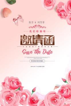 玫瑰花裝飾婚禮邀請函