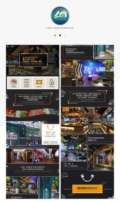 音樂餐廳手機h5宣傳頁面