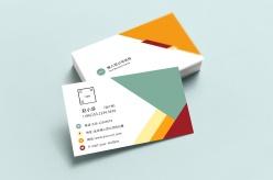 企業彩色名片設計模板