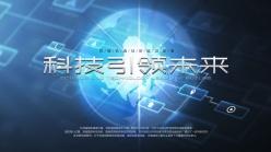 科技創新PSD分層海報設計