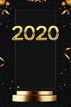 2020年背景設計ps素材