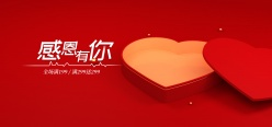 感恩節banner背景設計