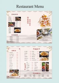 農家菜水墨風菜單設計