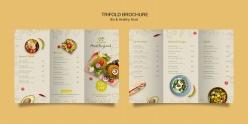 健康輕食餐飲折頁菜單PSD模板