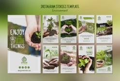 植樹節環保宣傳H5模板設計