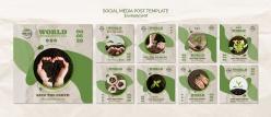 植樹節保護地球主題畫冊模板