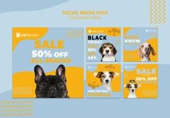 寵物商店宣傳畫冊模板設計