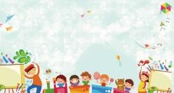 幼兒園開學季背景設計ps素材