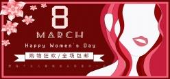三八婦女節購物海報設計