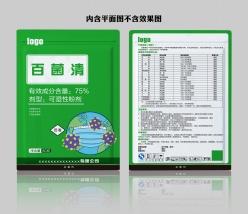農藥化肥包裝袋設計模板