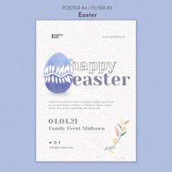 复活节快乐PSD海报设计