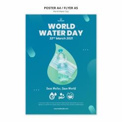 世界水日PSD廣告海報