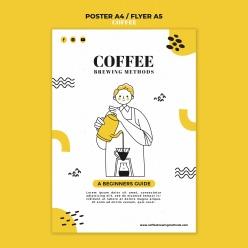 咖啡海報模板源文件