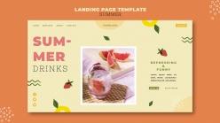 夏季飲料登錄頁海報設計