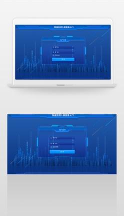 數據監測大屏ui藍色界面