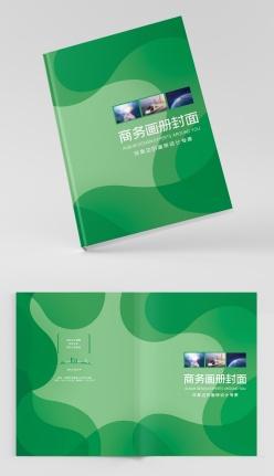 綠色幾何商務畫冊