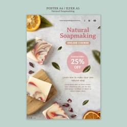 天然香皂宣傳海報設計